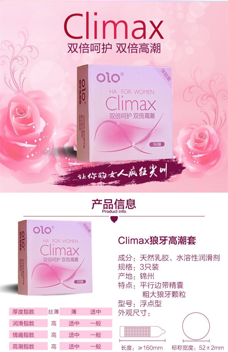 OLO玻尿酸ZERO零感套丝薄超薄避孕套大颗粒延时安全套计生性用品
