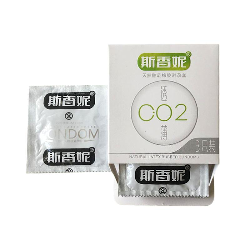斯香妮零感透薄002 3只装安全套避孕套成人情趣性用品