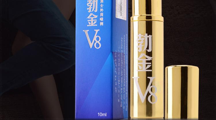 勃金v8 男用延时喷剂10ml外用二代喷雾成人保健情趣用品
